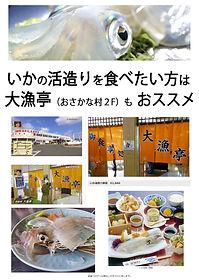 tairyou.jpg