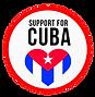 supportcubalogo.png