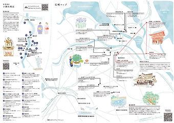 マップ詳細2.jpg