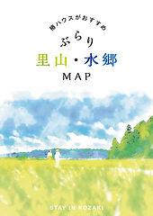 水郷マップ.jpg