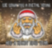 Metal Xmas and a Heavy New Year_klein.jp