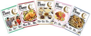 Ras el Hanout magazine