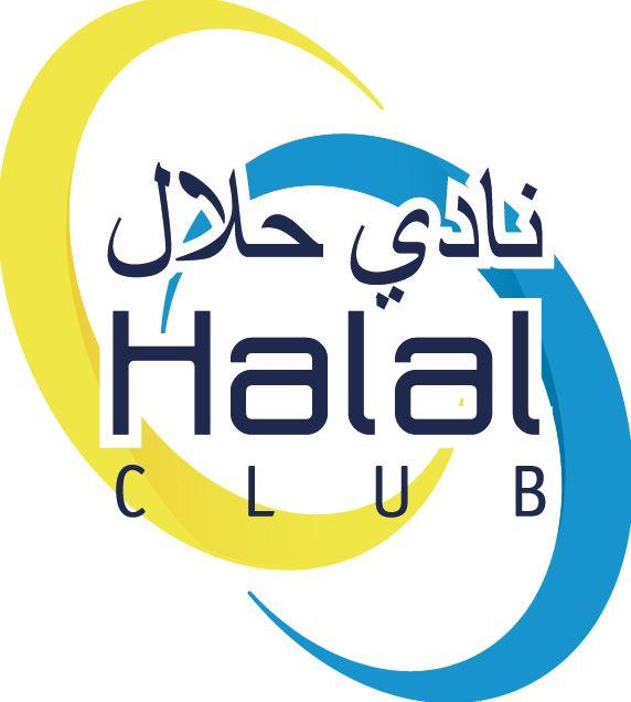 Club Halal