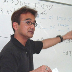 AKI Foundation Sensei