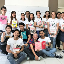 AKI Foundation Class of 2017