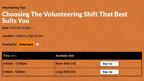 The Benefits of Attending Shorter Shifts