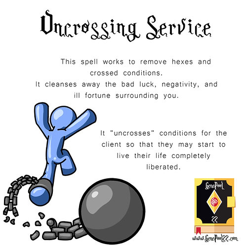 Uncrossing Service