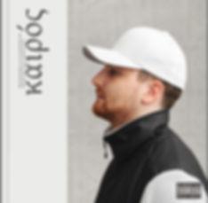 1.KAIROS-COVER.jpg