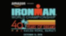 2018-IRONMAN-LOGO-700x382.jpg
