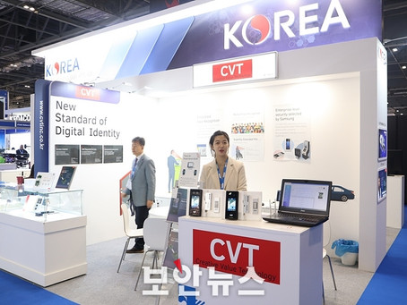 [Boannews] CVT Introduces Full HD Smart Face Recognition Reader in IFSEC 2019
