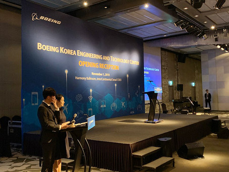 [BOEING] BOEING KOREA ENGINEERING AND TECHNOLOGY CENTER Opening Reception
