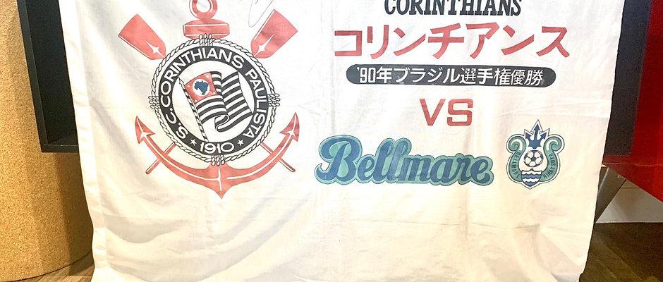Bandeira do Corinthians assinada pelo Zé Elias
