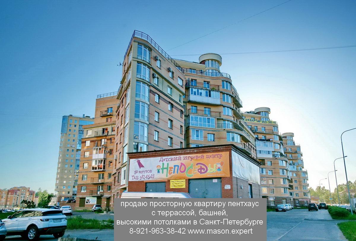 продается квартира пентхаус с террасой и башней в СПб 89219633842 DSC04627 мт