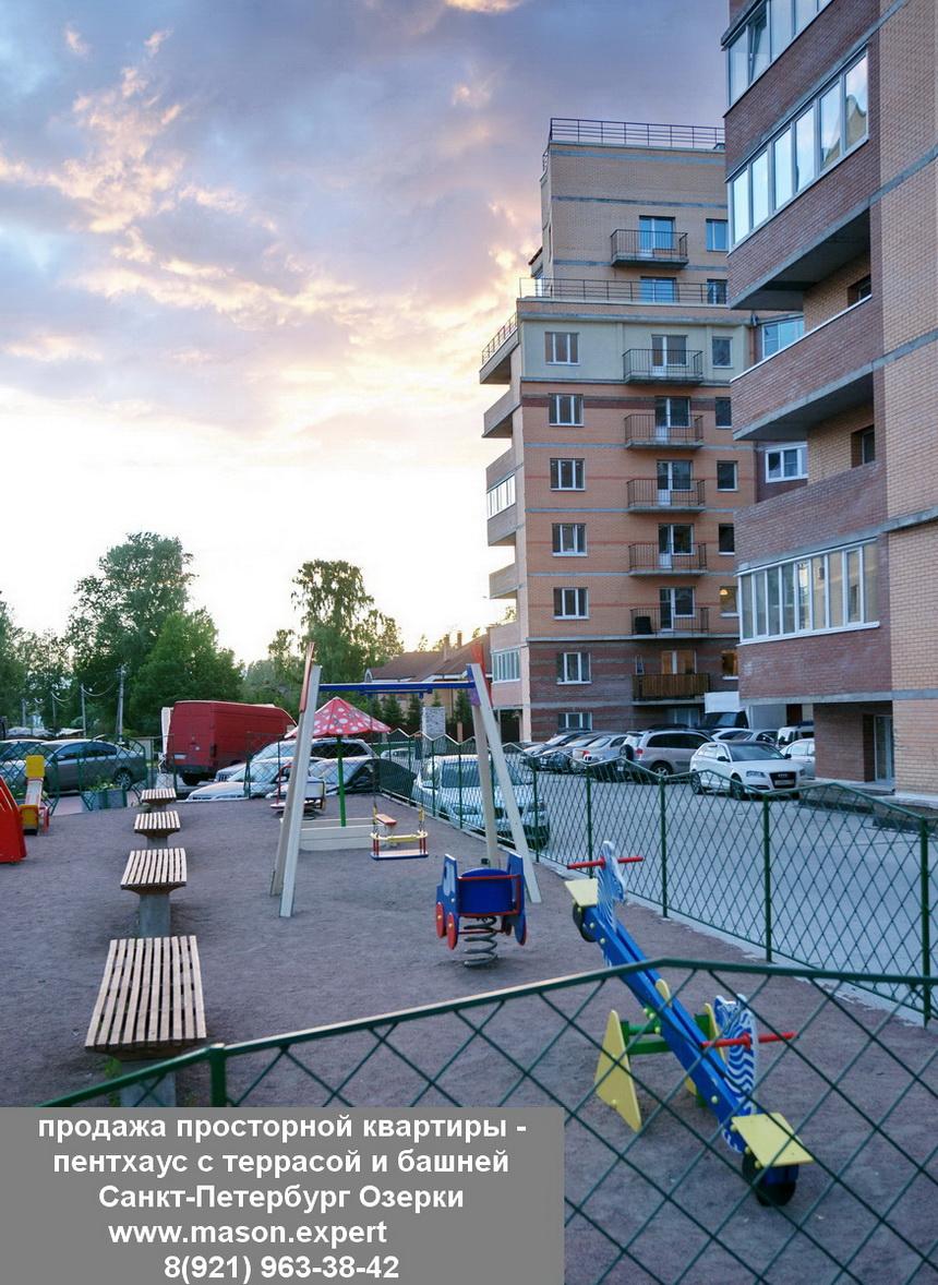 1 продажа квартиры пентхаус с террасой СПб Озерки 89219633842 DSC04951 500 мб
