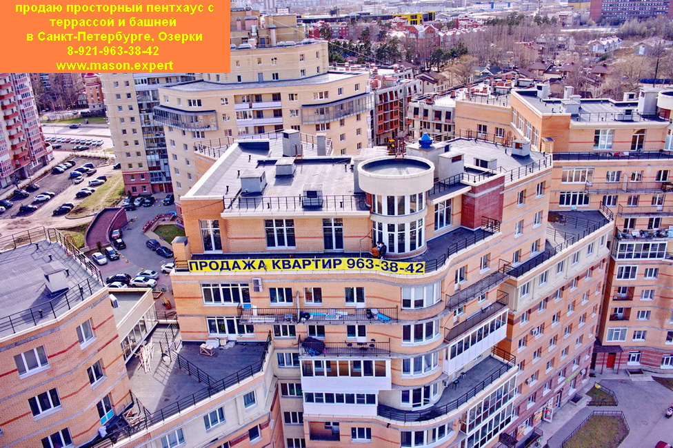 1 продается квартира пентхаус с террасой и башней в СПб 89219633842 DSC01761-2