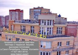 продажа квартиры пентхаус СПБ 9633842 DSC01775 500м