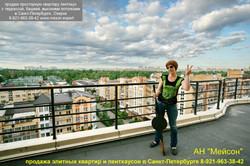 1 продажа элитных квартир в СПБ DSC05393 мт