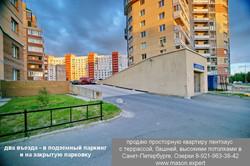 1 продается квартира пентхаус с террасой и башней в СПб 89219633842 DSC04863 мт