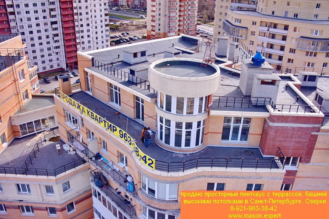 продажа элитной квартиры пентхаус терраса новостройка СПб DSC01743