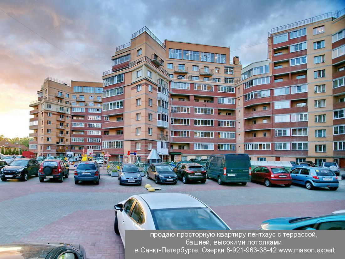 продается квартира пентхаус с террасой и башней в СПб 89219633842 DSC04912 мт