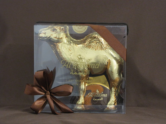 Camel Figure - Large (730g)