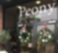 Peony Shop, Shropshire