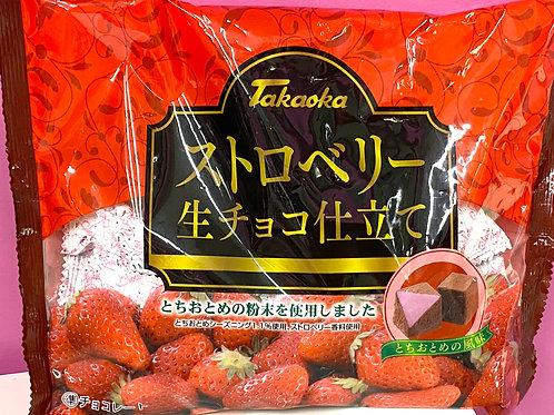 Strawberry in Choco
