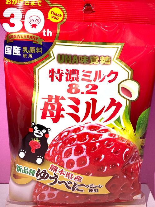 UHA Strawberry Milk Candy