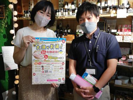 名古屋テレビさんの取材がありました
