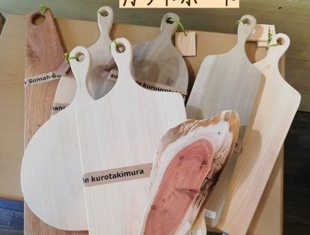 天川アロマ杣さんより 木製品が入荷しました