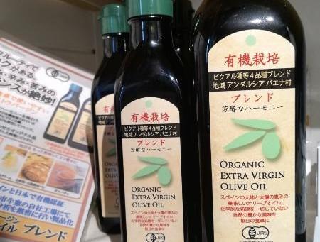 食べるオリーブオイルで健康維持・老化防止に