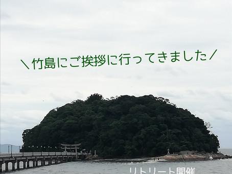 新月dayに竹島へご挨拶