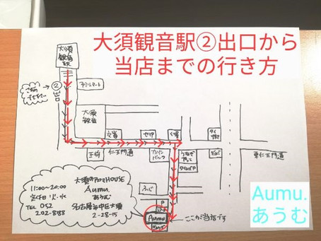手書きの地図 作りました