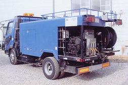 高圧洗浄車4トン車