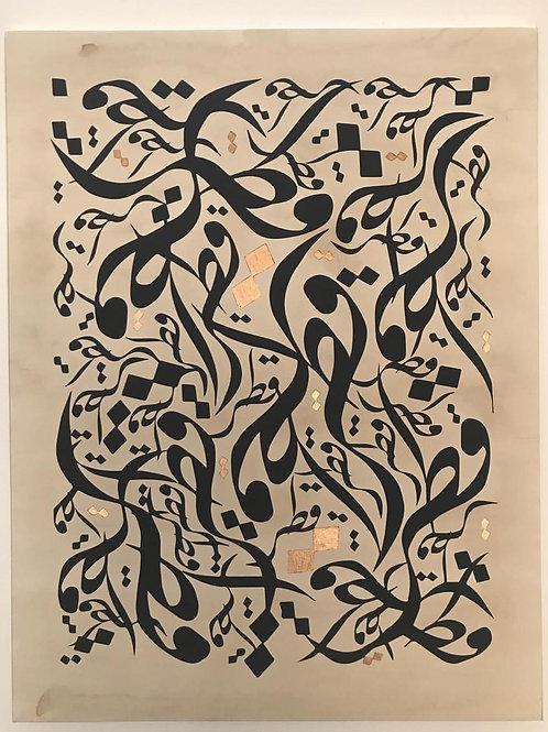 لوحة فنية - قطر