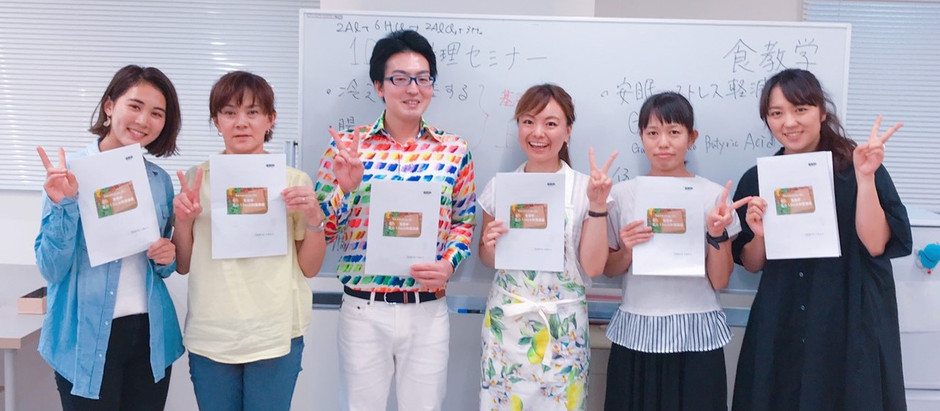 食教学★夏の1Dayお料理講座を開催しました!~ご飯編~