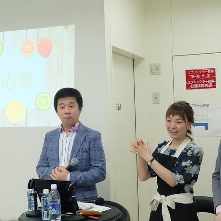満員御礼★食教学【丸善ゼミナール】大鳥あみ登壇