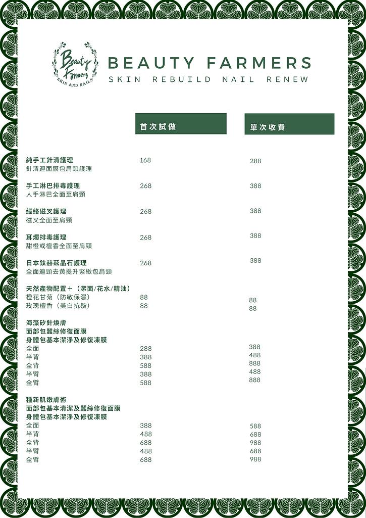 Black & White Chic Edgy Minimalist Price