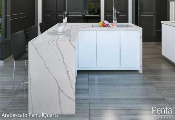 marble-look quartz countertop in ktichen