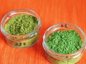 海靈草/木藍粉染髮: 二步式