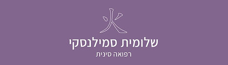 logo_site_sh2.jpg