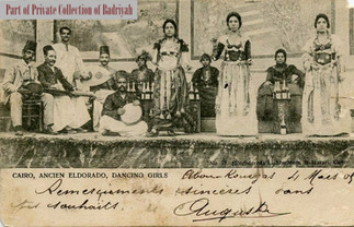 Dancing girls in Ancien Eldorado #1