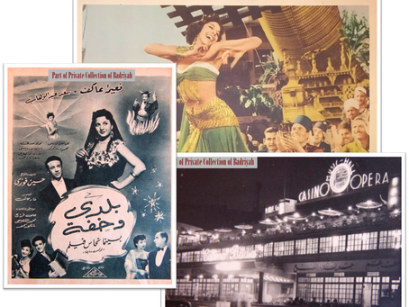 Bellydance Museum Collections