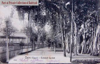 Esbekieh Garden