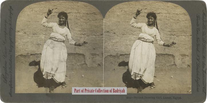 Nubian Dancing Girl, Luxor, Egypt