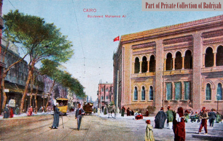 Mohamed Ali Boulevard