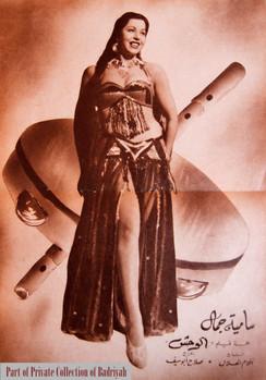 Samia Gamal poster