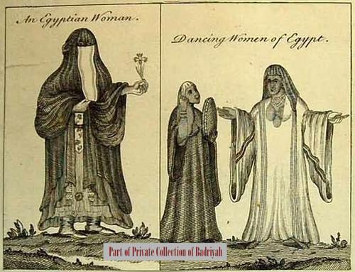 An Egyptian woman and Egyptian dancing woman