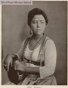 Amina, Egyptian dancer