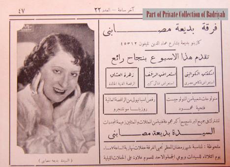 Badia Masabni show program